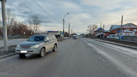 ДТП в Новосибирске: пострадал подросток