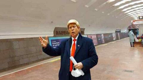 В Новосибирском метро замечен «Дональд Трамп»