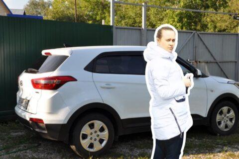Сибирячка уехала продавать машину и пропала