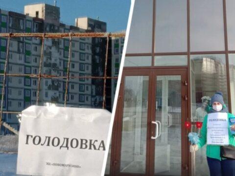 В Новосибирске обманутые дольщики прекратили голодовку после выступления президента