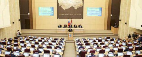 В Новосибирске приняли бюджет на 2021 год
