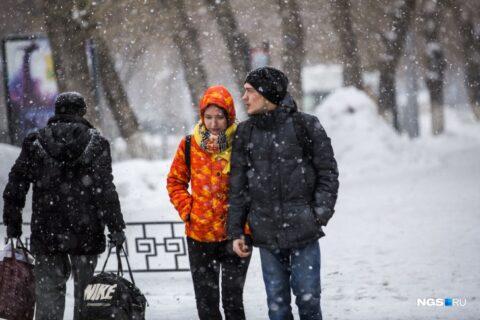 На выходных в Новосибирске будут сильные морозы