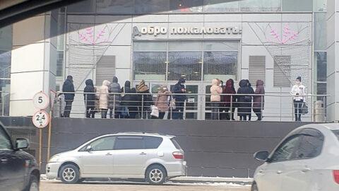 Эвакуировали людей из МФК «Сан Сити» в Новосибирске