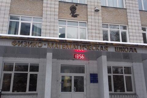 Половина учеников физматшколы в Новосибирске переболели коронавирусом