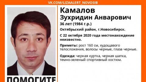 В Новосибирске ищут мужчину в зелёном спортивном костюме