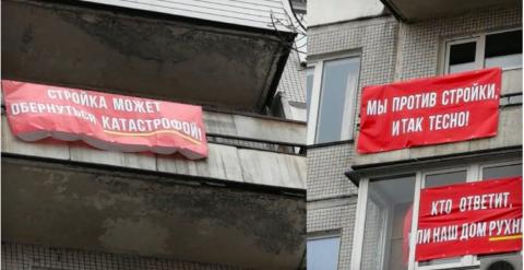 В Новосибирске оштрафовали протестующих против скандального дома