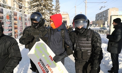 В Новосибирске задержаны несколько человек на протестном шествии