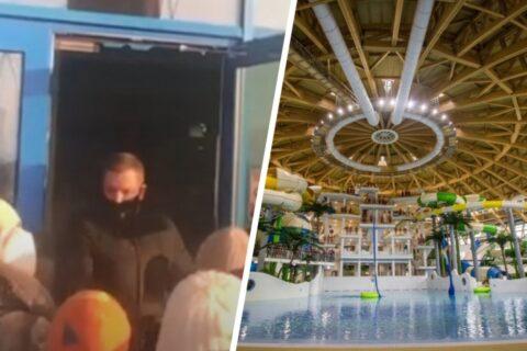 Новосибирский аквапарк уволил охранников после давки на входе