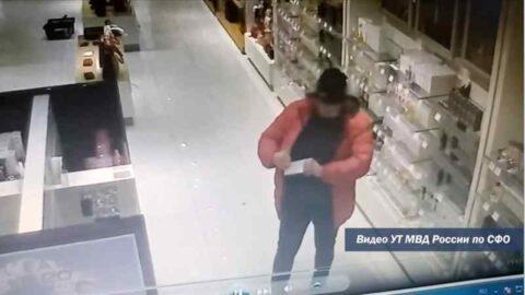 Вахтовик из Оренбургской области украл духи в новосибирском аэропорту