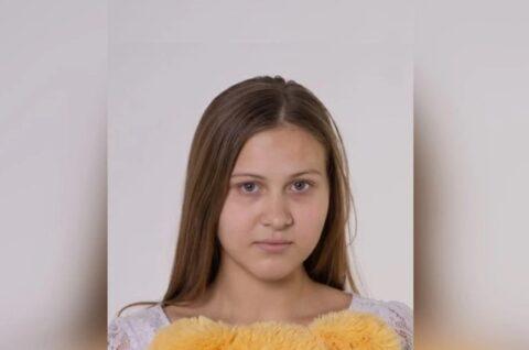 В Новосибирске ищут 16-летнюю школьницу