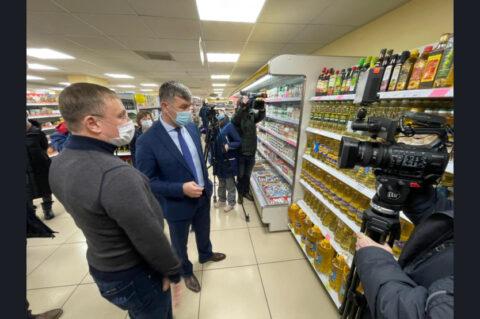 Новосибирский минпромторг проверит цены на товары первой необходимости