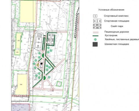 Новый сквер со спортивной площадкой появится в Новосибирске