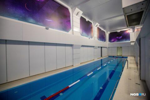В Новосибирске вместо кинотеатра «Космос» открыли спорткомплекс