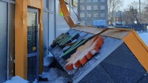 Вывеска новосибирского магазина «Мария-Ра» чуть не придавила двух человек