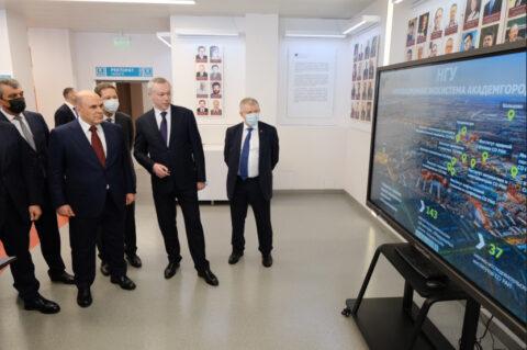 Новый кампус планируют построить в Новосибирске