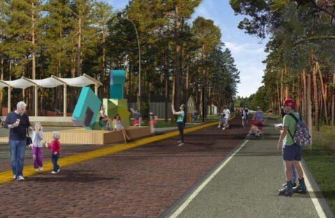 Заельцовский парк Новосибирска будет закрыт с 15 апреля