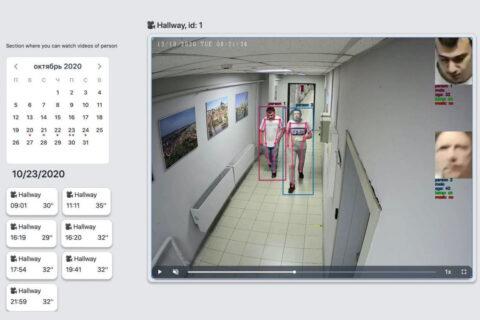 В Академпарке появились камеры для мониторинга здоровья
