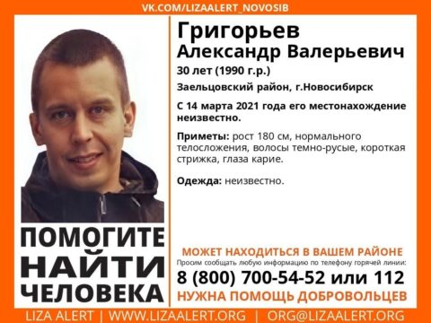 В Новосибирске ищут мужчину с короткой стрижкой
