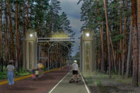 На реконструкцию закрывается Заельцовский парк в Новосибирске