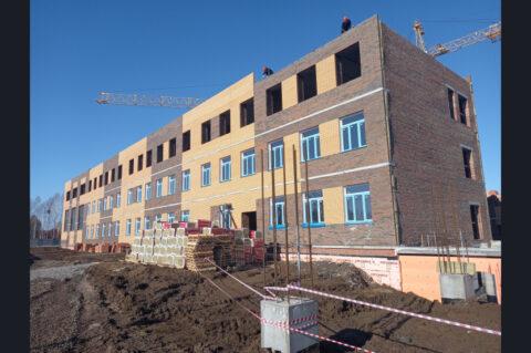 В Новосибирской области появится школа с двумя спортзалами