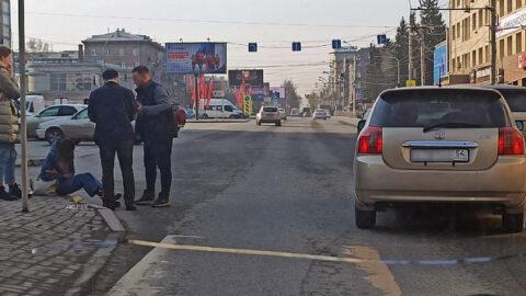 В центре Новосибирска сбили девушку-пешехода
