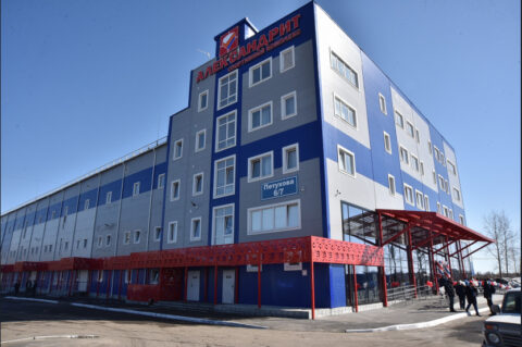 Новый спортивный комплекс «Александрит» открылся в Новосибирске