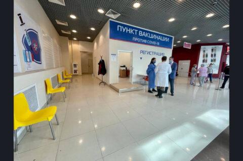 В торговом центре Новосибирска открылся пункт вакцинации против коронавируса