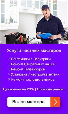 Myguru - сервис по ремонту холодильников
