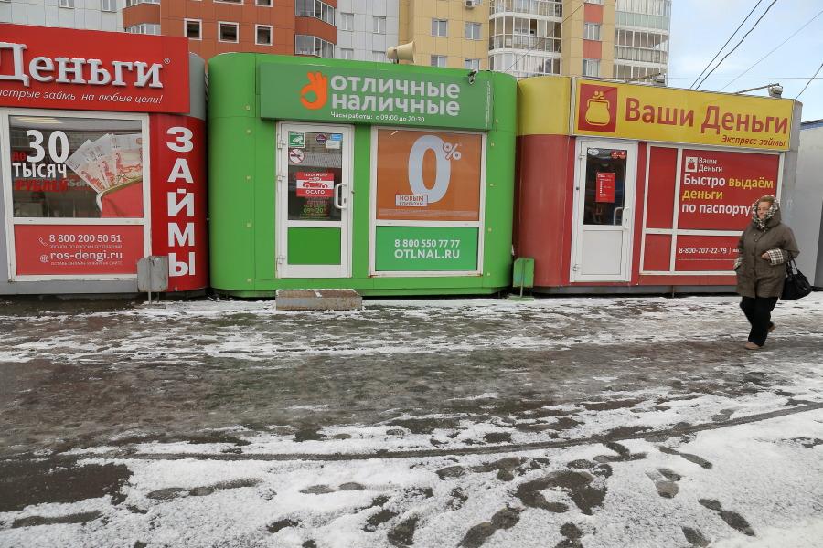 Каждый второй онлайн займ в стране выдали МФО Новосибирской области
