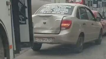 В Новосибирске произошло тройное ДТП