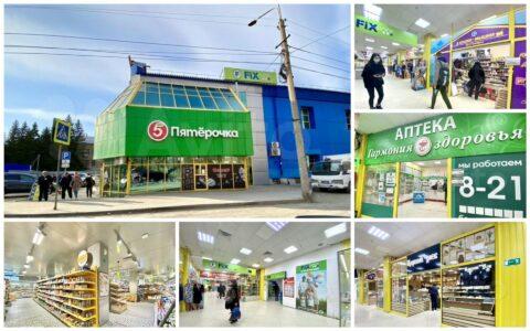 Торговый центр со всеми арендаторами продают в Новосибирске