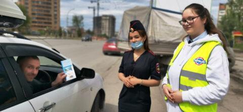 Акцию «Сбрось скорость, сохрани жизни» провели новосибирские госавтоинспекторы