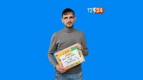 Почти 20 миллионов рублей выиграл в лотерею житель Новосибирска