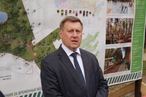 В Новосибирске досрочно благоустроят Заельцовский парк