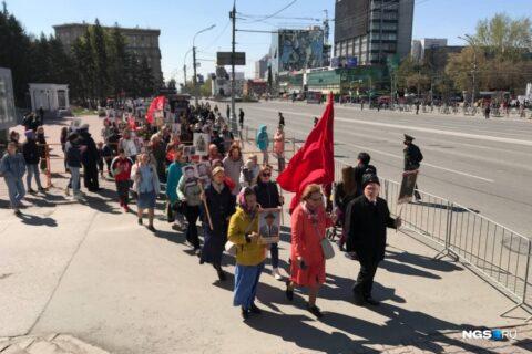 В Новосибирске прошел несанкционированный «Бессмертный полк»