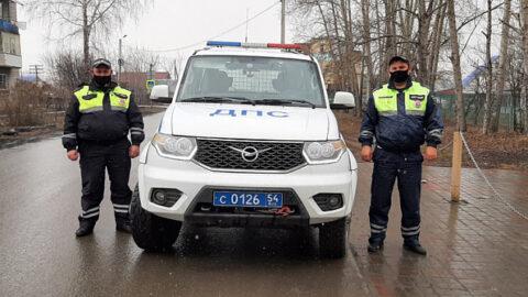 Помощь девочке-трехлетке оказали новосибирские автоинспекторы