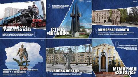 Изображение для марки «Город трудовой доблести» смогут выбрать новосибирцы