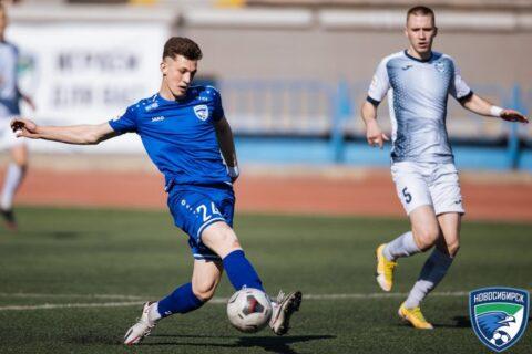 Четвертый матч подряд проиграл ФК «Новосибирск»
