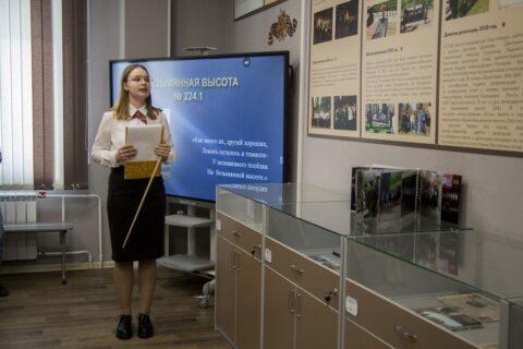 В одной из школ Новосибирске открылся музей с залом славы