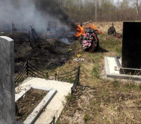 На Клещихинском кладбище в Новосибирске случился пожар