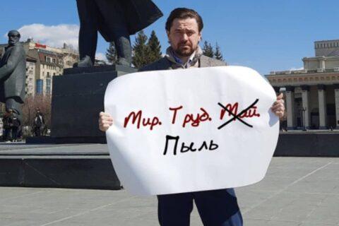 овосибирский депутат вышел на пикет против пыли